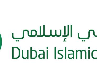 """بدء تداول أسهم زيادة رأسمال """"دبي الإسلامي"""" في 16 مايو المُقبل"""