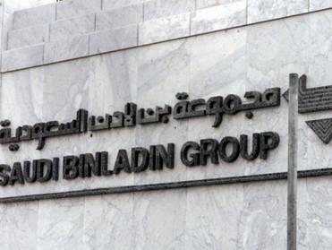 """مجموعة """"بن لادن"""" السعودية تتلقى قروضا بمليارات الدولارات من الحكومة"""