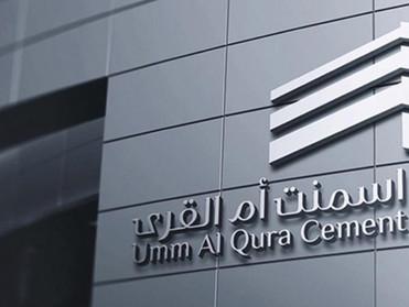 """السوق السعودي: صفقة خاصة على """"أسمنت ام القرى"""" بنحو 450 ألف سهم"""