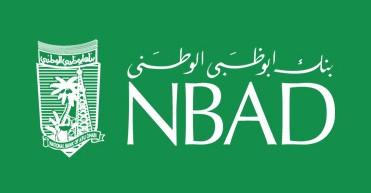 «أبوظبي الوطني» يعتمد تقنية «بلوك تشين»