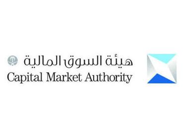 ننشر أسماء مخالفين لنظام السوق السعودي ولوائحه التنفيذية