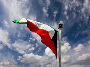 وكالة Fitch: البنوك الكويتية أكثر قدرة على التعافي من معظم نظرائها في دول الخليج