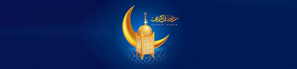 Ramadan-2020-bigstock-Ramadan-Kareem-Cel