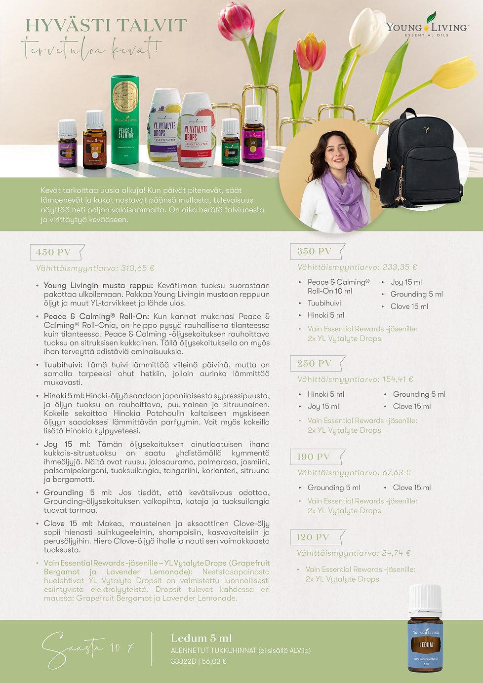 PVPromo_0321_Flyer_FI-page-001.jpg