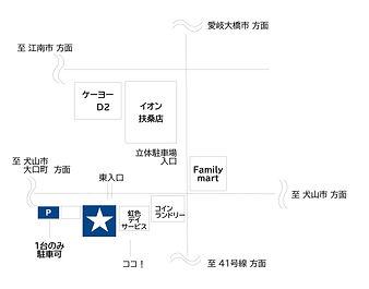 ハガキ裏面 (地図) 訂正版.jpg