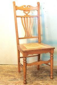 Original Nineteenth-century Chair