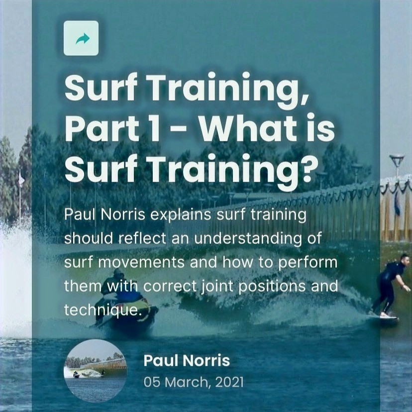 What is Surf Training? - Part 1