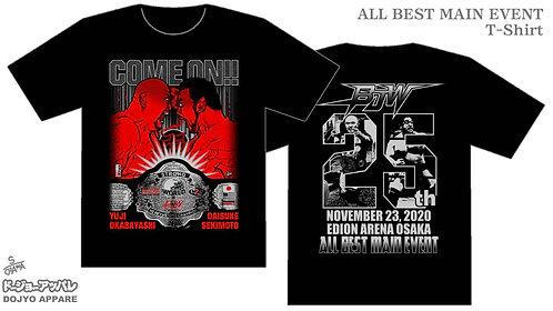 November 23, 2020 EDION Arena Osaka 1st Commemorative T-shirt(0.25kg)