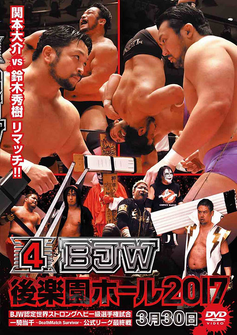 "Big Japan Prowrestling in Korakuen Hall  DVD-R series ""4th 2017.March 30""(0.2kg)"