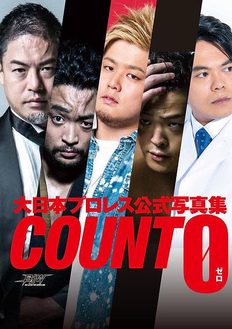 "Big Japan Pro wrestling official Photo album""count0"""