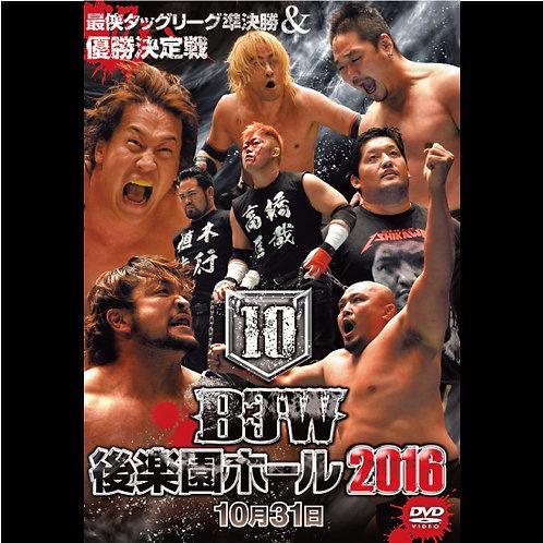"""Big Japan Prowrestling in Korakuen Hall  DVD-R """"10th 2016.October 31"""" (0.2kg)"""