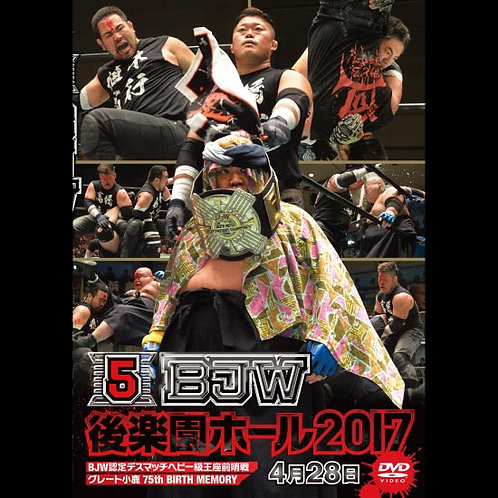 "Big Japan Prowrestling in Korakuen Hall DVD-R series ""5th 2017.April 28(0.2kg)"