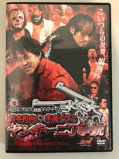 [DVD resale] Yankee Nichou Handgun DVD(0.2kg)