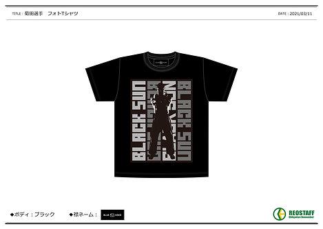"""""""Kazumi Kikuta""""BLACK SUN T-shirt(0.25㎏)"""
