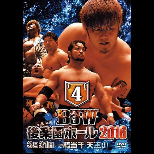 "Big Japan Prowrestling in Korakuen Hall DVD-R ""4th 2016.March 31"" (0.2kg)"