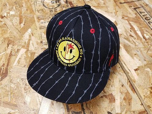 Kobayashi Gundan cap