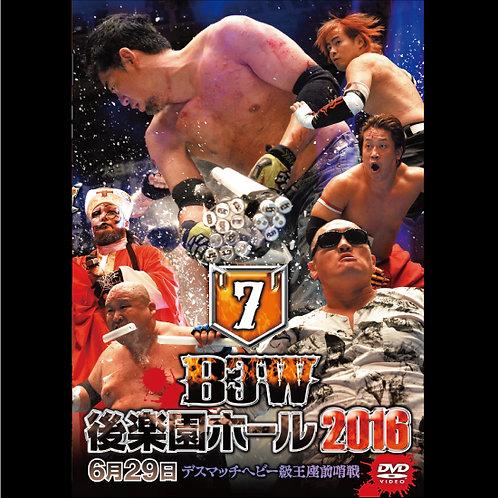 "Big Japan Prowrestling in Korakuen Hall  DVD-R ""7th 2016.June 29"" (0.2kg)"