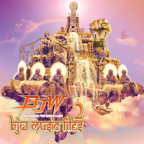 """Admission theme song CD """"BJW MUSIC FILE 2"""" (0.15kg)"""
