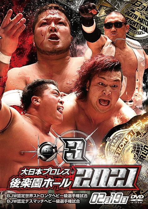 "Big Japan Wrestling Korakuen Hall DVD-R series ""3th in 2021  February 19""(0.2kg"