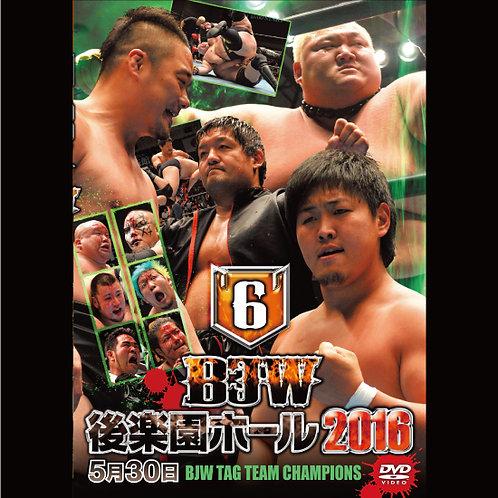"""Big Japan Prowrestling in Korakuen Hall  DVD-R """"6th 2016.May 30"""" (0.2kg)"""