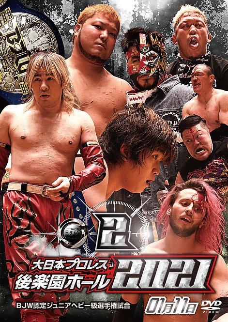 """Big Japan Wrestling Korakuen Hall DVD-R series """"2nd in 2021""""(0.2kg)"""