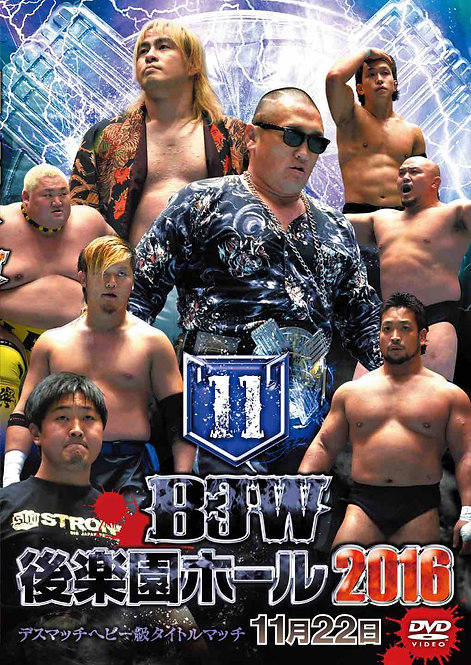 "Big Japan Prowrestling in Korakuen Hall  DVD series ""11th November 2016"" (0.2kg)"