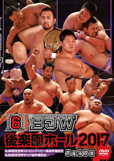 "Big Japan Prowrestling in Korakuen Hall  DVD-R series ""6th 2017.May 25(0.2kg)"