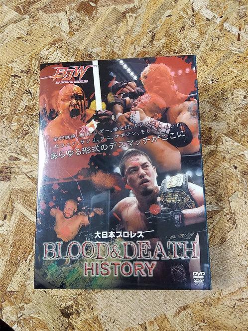 Big Japan Pro wrestling 'BLOOD & DEATH HISTORY'(0.2kg)