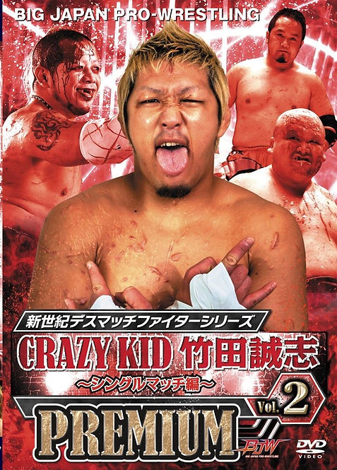 "New century death match fighter series ""CRAZY KID""Masashi Takeda Vo,2"