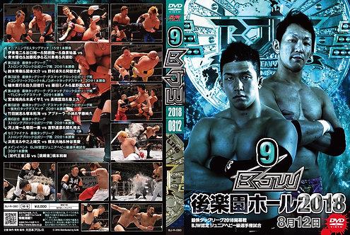 """Big Japan Wrestling Korakuen Hall DVD-R series """"9th in 2018 August 12""""(0.2kg)"""