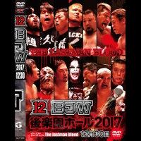 "Big Japan Wrestling Korakuen Hall DVD-R series ""12th in 2017 December 30""(0.2kg)"