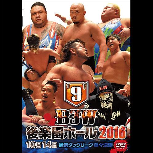 """Big Japan Prowrestling in Korakuen Hall  DVD-R """"9th 2016.October 14"""" (0.2kg)"""
