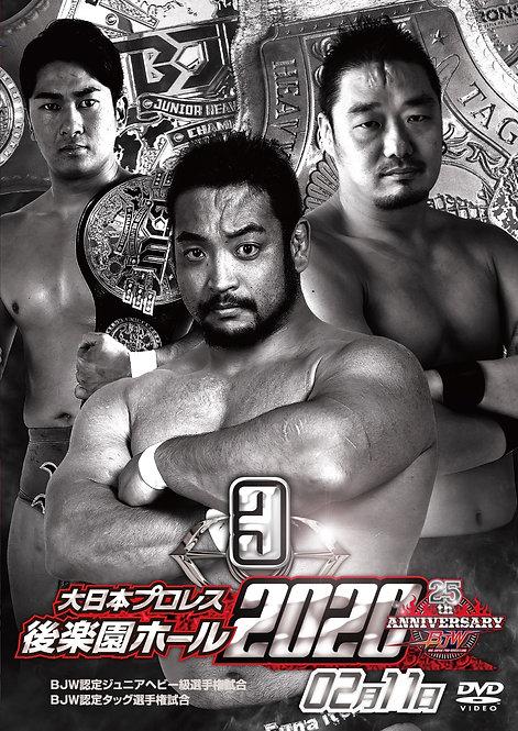 "Big Japan Wrestling Korakuen Hall DVD-R series ""3rd in 2020 February 11"" (0.2kg)"