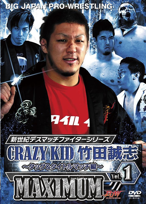 "New century death match fighter series""CRAZY KID""Masashi Takeda Vo,1"