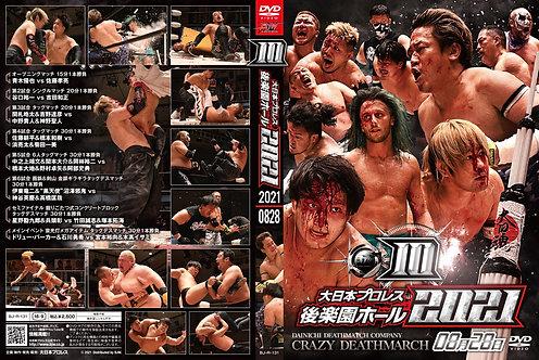 """Big Japan Wrestling Korakuen Hall DVD-R series """"10th in 2021 August 28"""""""
