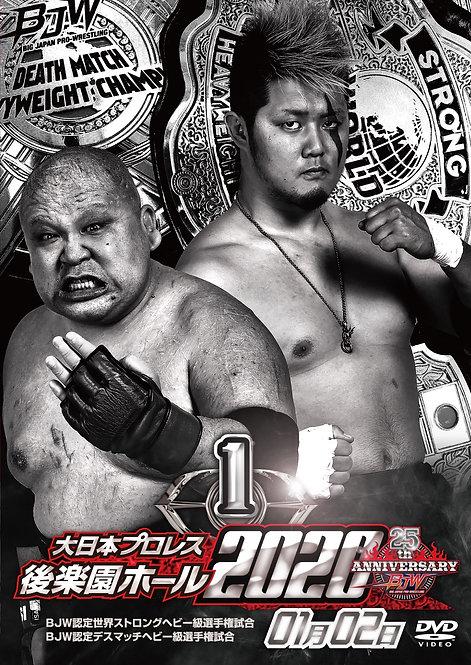 "Big Japan Wrestling Korakuen Hall DVD-R series ""1st in 2020 January 2"" (0.2kg)"