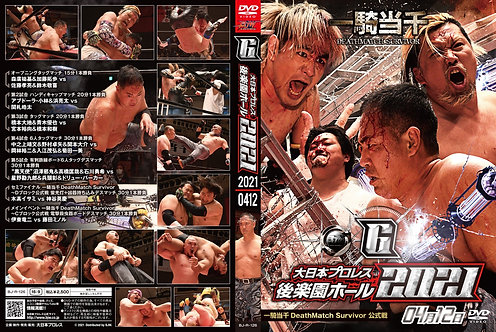 "Big Japan Wrestling Korakuen Hall DVD-R series ""6th in 2021 April 12"""