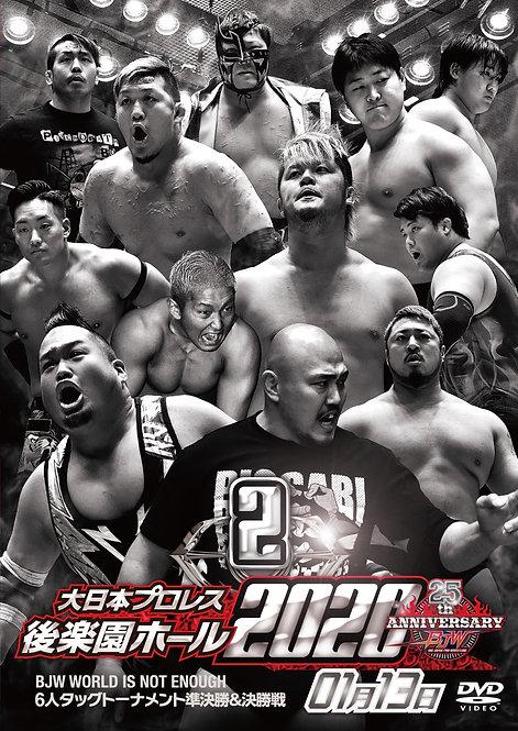 "Big Japan Wrestling Korakuen Hall DVD-R series ""2nd in 2020 January 13"" (0.2kg)"