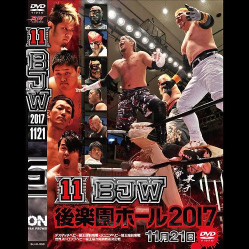 "Big Japan Wrestling Korakuen Hall DVD-R series ""11th in 2017 November 21""(0.2kg)"