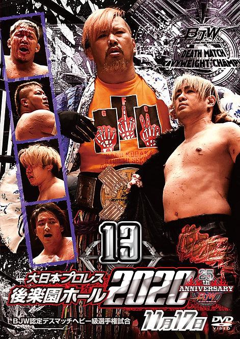 "Big Japan Wrestling Korakuen Hall DVD-R series ""13th in 2020 November 17""(0.2kg)"