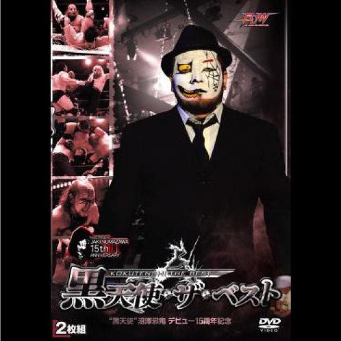 """Black Angel""Jyaki Numasawa 15th anniversary of debut DVD (0.3kg)"