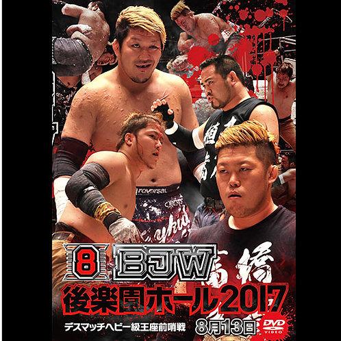 """Big Japan Wrestling Korakuen Hall DVD-R series """"8th in 2017 August 13""""(0.2kg)"""