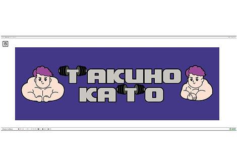 Takuho Kato Sports towel(0.3kg)