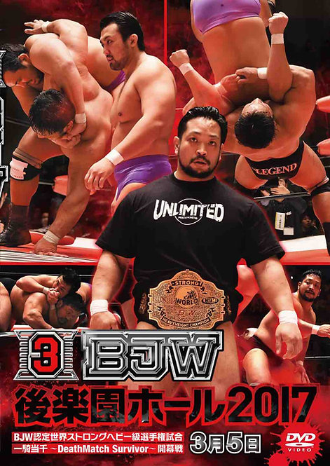 "Big Japan Prowrestling in Korakuen Hall DVD-R series ""3th 2017.March 5""(0.2kg)"