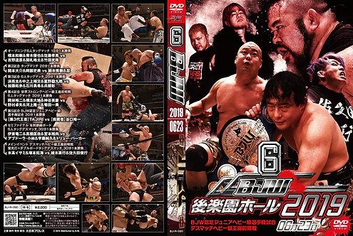 """Big Japan Wrestling Korakuen Hall DVD-R series """"6th in 2019  June 23""""(0.2kg)"""