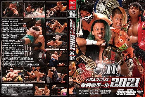 "Big Japan Wrestling Korakuen Hall DVD-R series ""11th in 2021  September 23"""