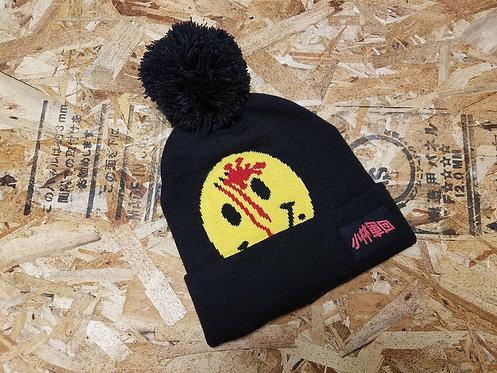 """""""KOBAYASHI GUNDAN""""Knit cap"""