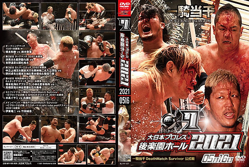"Big Japan Wrestling Korakuen Hall DVD-R series ""7th in 2021 May 16"""
