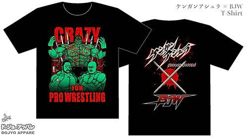 KENGAN ASYURA×BJW T-shirt