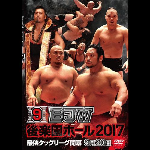 "Big Japan Wrestling Korakuen Hall DVD-R series ""9th in 2017 September 20""(0.2kg)"